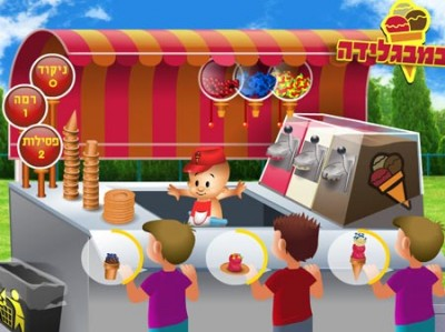 game - Icecream shop