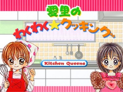 game - Kitchen Queens