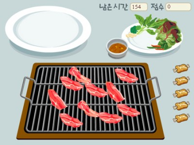 game - Barbecue Chef
